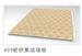 竹木纤维400密拼集成墙板胶合板纤维板