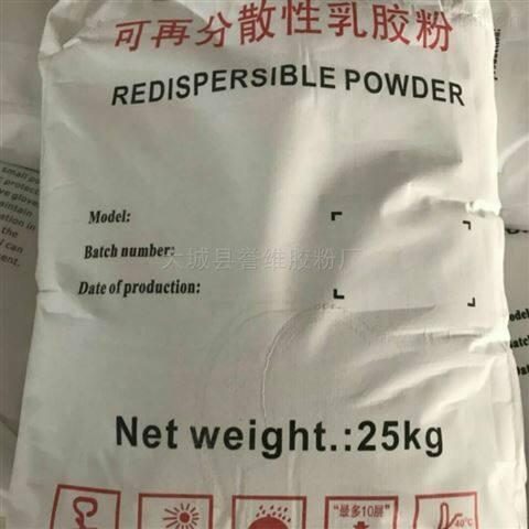 可再分散性乳胶粉 砂浆胶粉 厂家直销