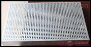 上海厨房铝单板0.5MM厚冲孔铝扣板