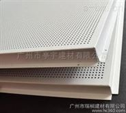 上海商场亭宇1.2MM厚铝单板铝吊顶多少钱