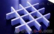 上海医院亭宇0.5MM厚造型铝格栅