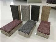 郑州生态透水砖生产厂家颜色齐全环保美观12