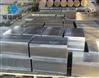 合金耐热不锈钢生产定制S32950钢坯