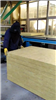 环保玻璃棉板 辽源保温板吸音隔热效果好